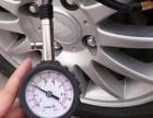 郑州黄河南路汽车电瓶搭电风帆电瓶更换送汽油轮胎充气服务!