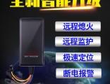 上海安装gps定位 车载gps定位管理系统 防拆gps定位