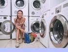 欢迎进入(24小时)武汉小天鹅洗衣机售后服务电话是多少