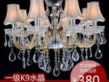 厂家批发欧式现代水晶吊灯客厅卧式餐厅灯k9水晶8头水晶蜡烛灯饰