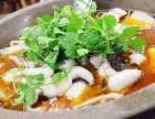 温州九洲石锅鱼费用,加盟需要多少钱?