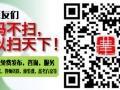 2017江西省事业单位考试真题每日一练4.10