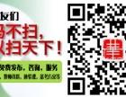2017江西省事业单位考试真题每日一练3.29