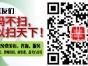 2017江西省事业单位考试真题每日一练4.1
