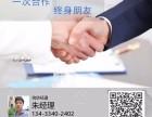 惠阳区房产抵押贷款,先息后本1.5分!