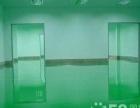 东莞市东坑镇专业环氧树脂地坪漆施工公司