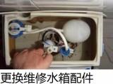 太原柳巷专业安装维修水管漏水 暖气安装维修马桶洁具安装维修
