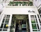 加盟一家vanille香草肆集西餐厅在贵阳市需要多少钱?