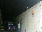 解放路北段 冷库 10-100平米