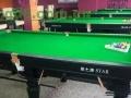 北京九张二手亚林钢库台球桌专卖台球桌多价位台球观椅出售 北京