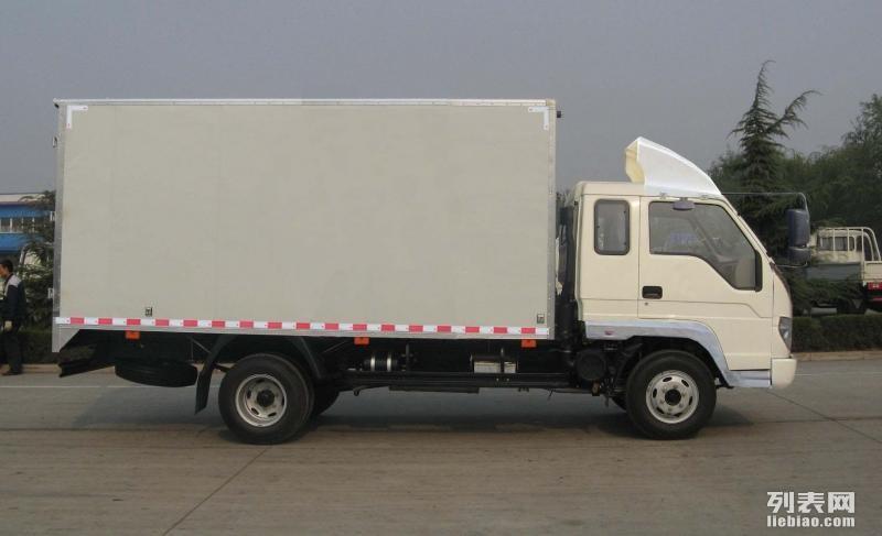 包头运输货物到南方城市 广东 湖南 湖北 广西等