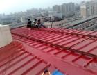 延庆千家店彩钢板搭建安装施工队