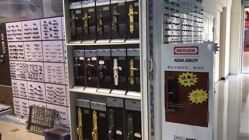 丹阳指纹锁保险柜专卖