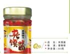 香菇酱 金针菇 夹馍酱 海带丝 辣酱