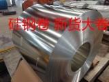 武钢80WK420硅钢片0.8厚度特殊钢片上海站图片
