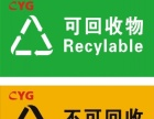 高价回收各种各样物品 家具 家电 厨房设备 机电设