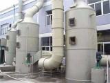 喷淋塔,废气处理设备