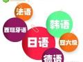 溧阳日语口语外教教学 日语零基础提升班