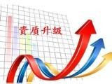 禾凤金联分析建筑施工资质改革对二级资质的影响