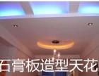 广州天河快速墙面翻新找涂艺装饰