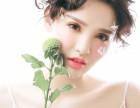 南京 我想学习化妆 指定