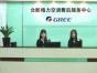 欢迎进入-北京格力空调服务(全国售后)统一维修电话