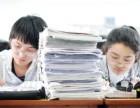 海淀高中化学高中化学培训,高三语文什么时间开课?