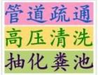 宋庄专业疏通下水道 厕所