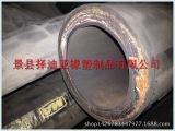 高压缠绕胶管  大口径高压胶管  夹布耐油胶管