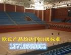 上海舞蹈工作室地胶 舞蹈学校专用地胶 舞蹈健身房运动地胶