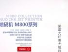 激光喷码机、南京喷码机、食品日期喷码机