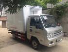 福田小型冷藏车,c照汽油小型冷藏车