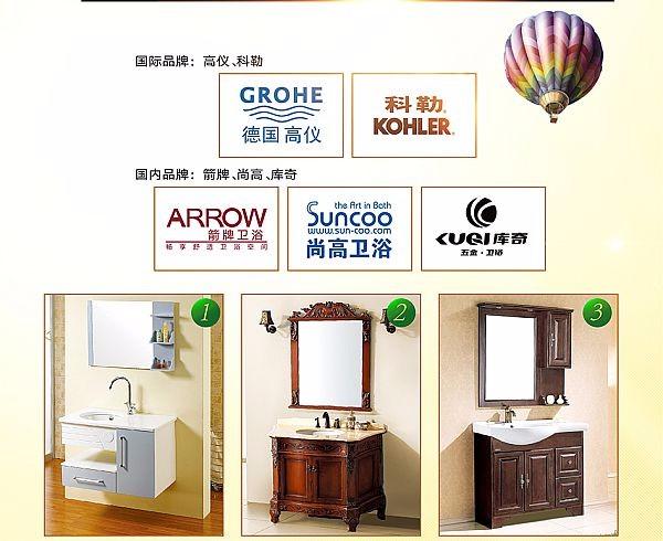家装公司双11活动 北京生活家装饰,天猫大补贴每户5万起