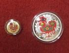 十二生肖金银币回收 四大名著金银币回收 京剧脸谱金银币回收