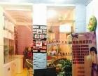 呈贡老县城晨光小区旁 40m² 美容美甲店转让