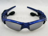 【热销】新款户外运动蓝牙眼镜MP3 时尚太阳眼镜MP3 +蓝牙