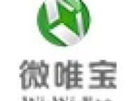 湖南长沙APP制作价格-APP开发公司