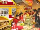 济南中式快餐加盟|馅饼快餐连锁加盟