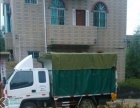 本地人小型货车经济廉价 货运 搬家