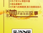 【麦康宝】红糖姜茶分销模式加盟 烟酒茶饮料