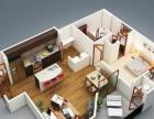 室内设计效果图用色原则,镇江室内设计培训学校
