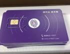 0月租注册卡,验证码,手机注册卡,无语音短信卡,全国批发