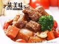 厦门中式快餐加盟,饭香 汤美 味鲜,4季生意红火!