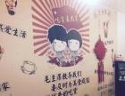 个人+北市区十三中对面冷饮店转让(旺铺网)