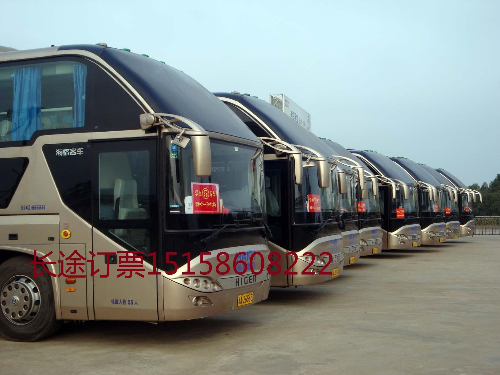 瑞安到宜春客车/特快物流13989711588长途汽车