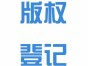 深圳市小规模 一般纳税人做账报税