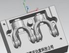 UG模具设计培训UG数控铣床加工中心编程培训铸造模