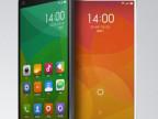 小米4手机 5.0寸 低价批发 4G四核智能手机 验证 货到付款