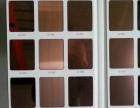 不锈钢钛金板黑钛板多少钱一平现货供应下单送木箱
