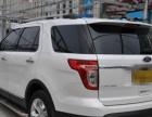 福特探险者2013款 探险者 3.5 自动 尊享型(进口) 车况